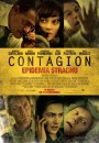 Contagion - Epidemia strachu