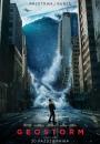 Geostorm - plakat
